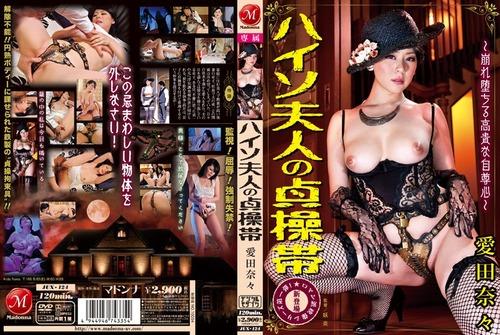 Nana Aida- cover-009