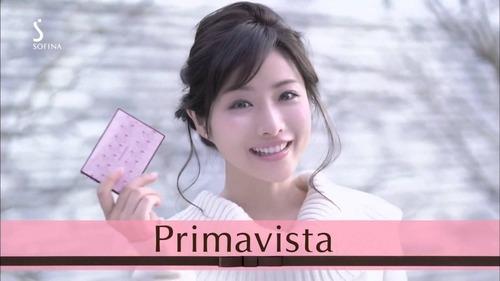 Satomi Ishihara 002
