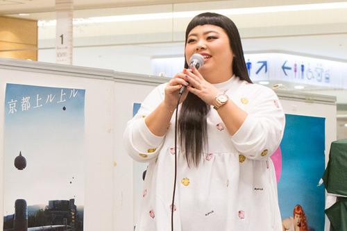 Watanabe Naomi-106