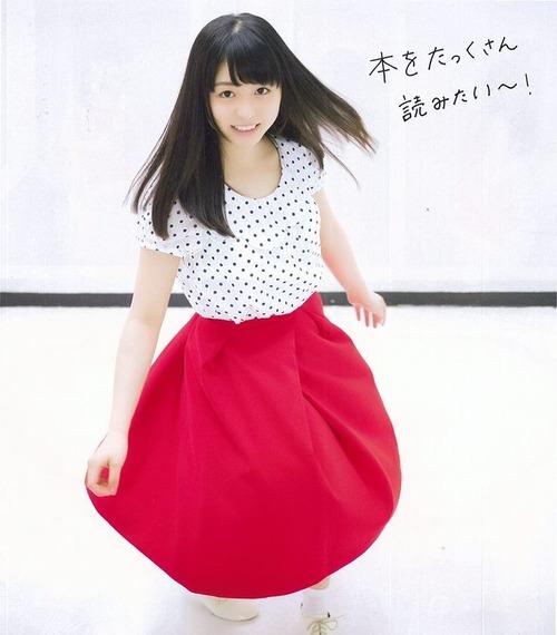 Neru Nagahama-0301