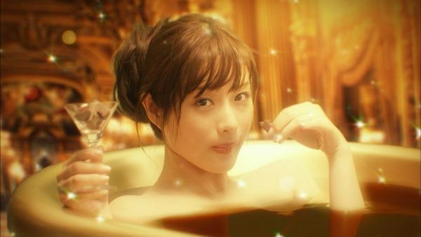 Satomi Ishihara 石原さとみ Galbo Premium ガルボプレミアム Images 5