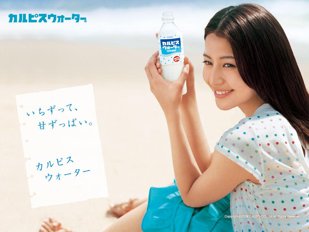 長澤まさみ Nagasawa Masami カルピス Calpis Images 6