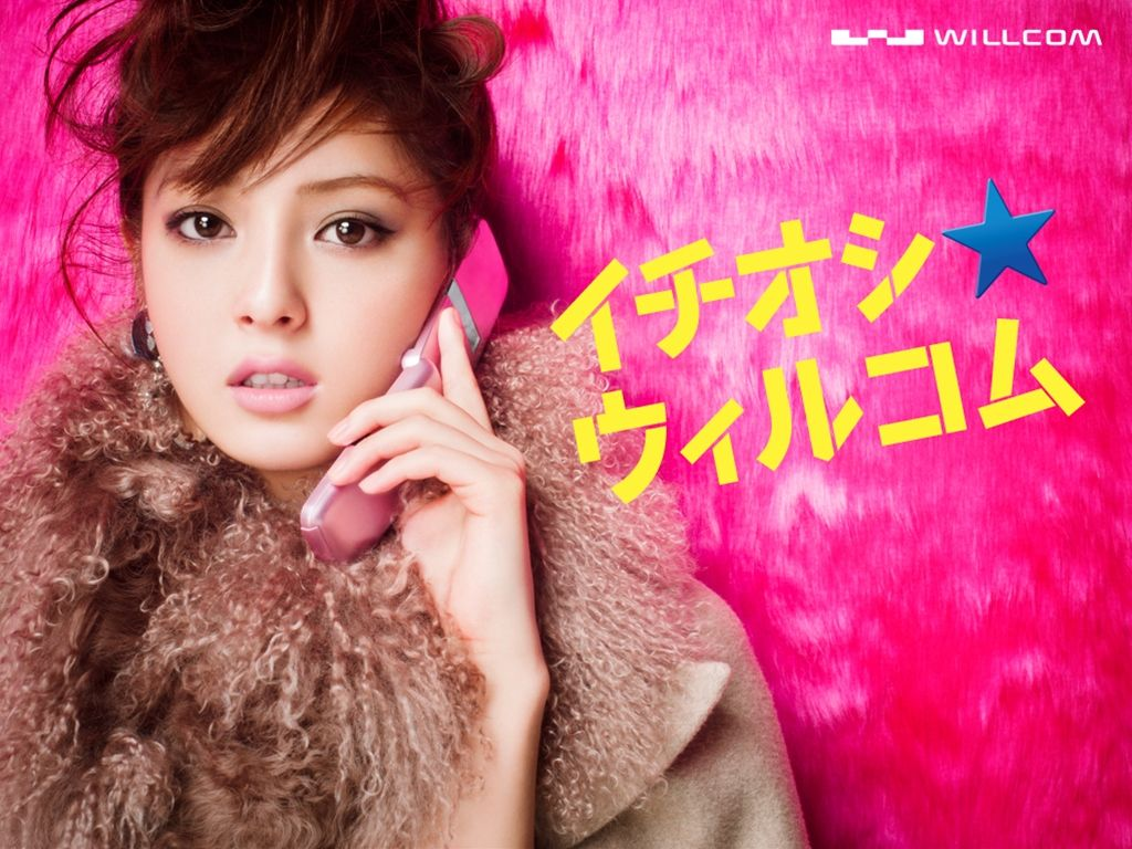 佐々木希 Nozomi Sasaki WILLCOM Images 5