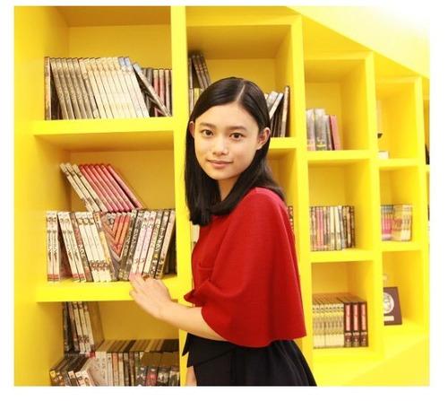 Sugisaki Hana-030