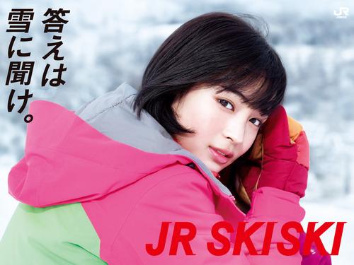 Suzu Hirose-009