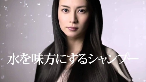 Kou Shibasaki 310