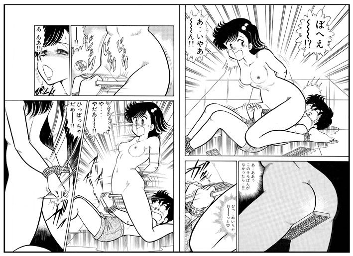 1982年 ハートキャッチいずみちゃん(月刊少年マガジン)遠山光 02