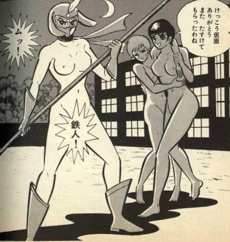 1974年 けっこう仮面(月刊少年ジャンプ) 永井豪 02