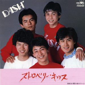 DASH'0