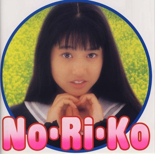 NoRiKo Ogawa 02