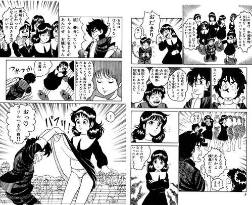 1981年 やるっきゃ騎士(月刊少年ジャンプ) みやすのんき 05
