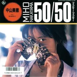 50 50