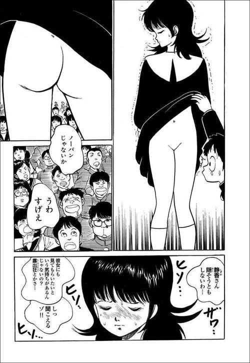 1981年 やるっきゃ騎士(月刊少年ジャンプ) みやすのんき 02