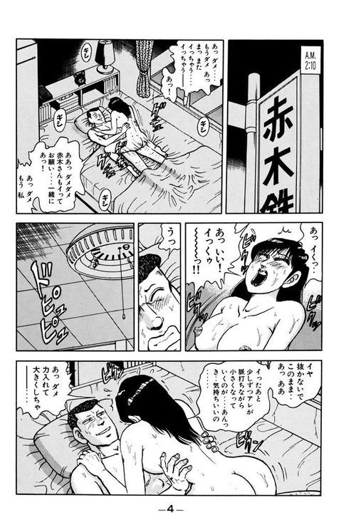 1989年 工業哀歌バレーボーイズ村田ひろゆき 002