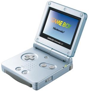 2003年-任天堂 ゲームボーイアドバンスSP 9,800円