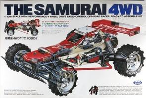 tokyo-marui_the_samurai_4wd_vintage_ya_01