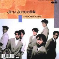 Jim&Janeの伝説