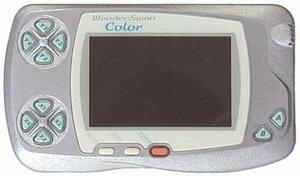 2000年-バンダイ ワンダースワンカラー 6,800円