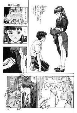 1989年 電影少女(週刊少年ジャンプ)桂正和 02