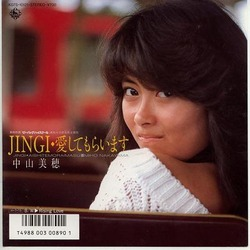 JINGI・愛してもらいます