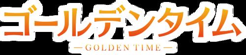 ゴールデンタイム logo