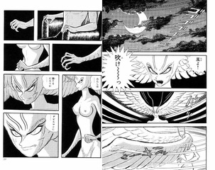 1997年 デビルマンレディー(モーニング) 永井豪 02