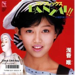 asaka_yui_04