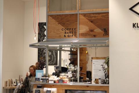 名古屋PARCOのコーヒースタンド「&EAT (アンドイート)」で新しくなったカフェラテを頂きました!