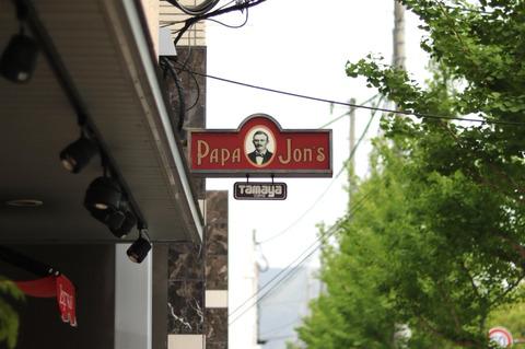 京都で初めてニューヨークチーズケーキを紹介した専門店 京都・北山「パパジョンズ北山店」