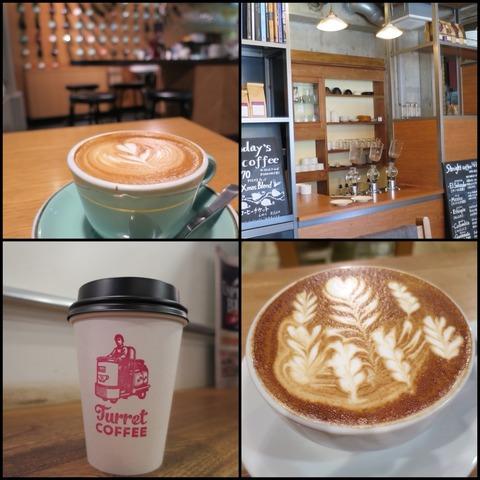 カフェ激戦区ニュージーランドから上陸「Mojo Coffee」のフラットホワイトはコーヒーとミルクの一体感が素敵