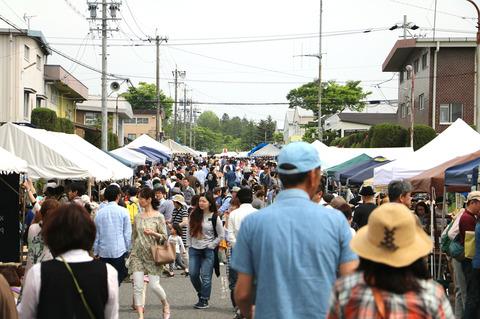 今年は40回記念!日本三大陶器まつりの一つ「土岐美濃焼まつり」へ行ってきました!