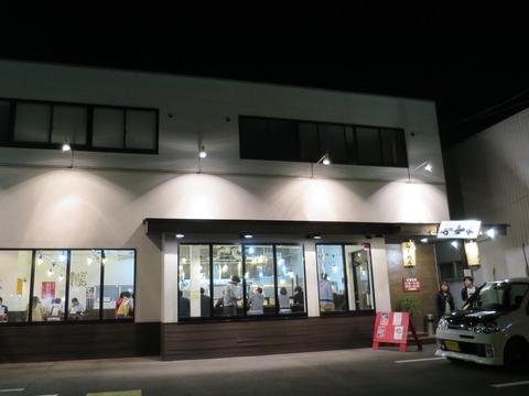天然素材をふんだんに使った無化調スープ 北名古屋市の「如水」