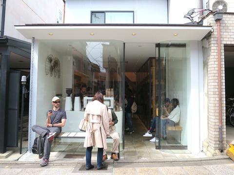人種や文化を超えてコーヒーが楽しめる空間 京都・東山「% Arabica kyoto Higashiyama アラビカ京都東山」