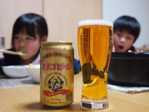全国第一号地ビール「エチゴビール」 アツアツおでんと共に頂きました
