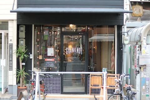 """大阪のおしゃれエリア""""堀江""""のコーヒースタンド「GRANKNOT Coffee (グランノットコーヒー)」"""
