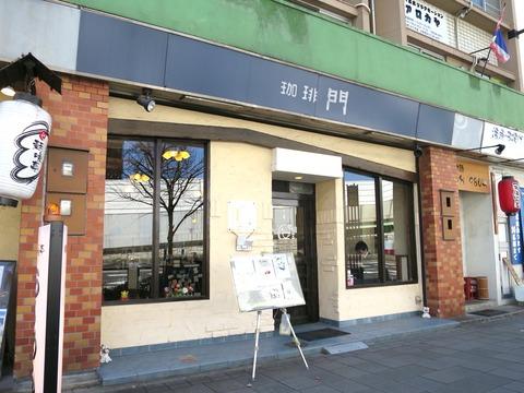 月に3日間しか食べられない幻のカレー 名古屋・東片端「珈琲 門」の「牛すじ煮込みカレー」