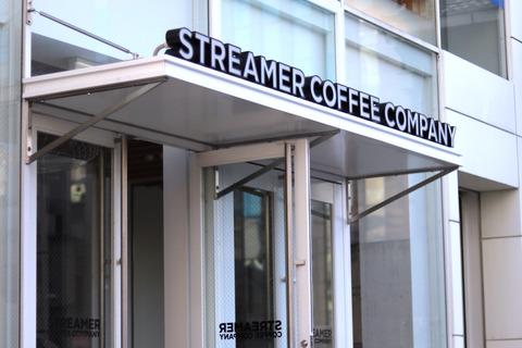 名古屋・栄にオープンした「STREAMER COFFEE COMPANY SAKAE (ストリーマーコーヒーカンパニー)」へ行ってきました!