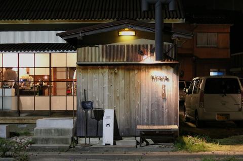 「喫茶hiraya」と「BERING PLANT」が1日限りのコラボレーション「Pasta,Barista,Baisen」