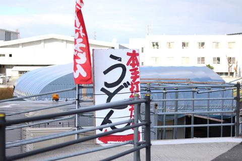 ビニールハウスのうどん店が移転オープン!香川・善通寺の「岸井うどん」