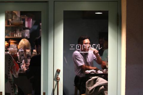 岐阜「三日月バル」本格的なミールスを中心に美味しい料理が楽しめるBAR!