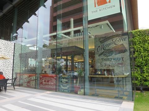 ZARAMEプロデュースのコーヒースタンド 星が丘テラスの「Morgan Coffee」