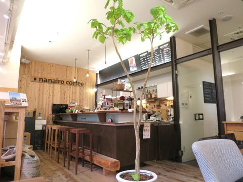 自家焙煎の本格的な珈琲が味わえる駅前カフェ 三重・桑名の「ナナイロ珈琲」