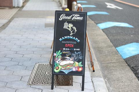 種類豊富なサンドイッチ専門店 大阪・本町の「Good Time (グッドタイム)」