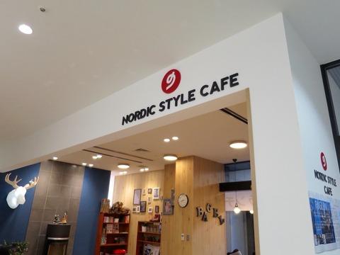 コーヒー王国ノルウェースタイルのカフェ 栄ナディアパークの「NORDIC STYLE CAFE」