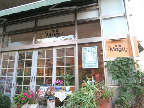 何を頼んでもとにかくデカ盛りで絶品!夢のような洋食屋さん 三重県鈴鹿市の「洋食Mogu」