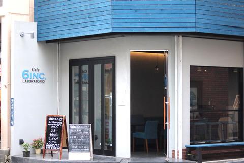 西円頓寺「LABORATORIO」コーヒーと焼菓子とパンが並ぶ素敵なカフェ!