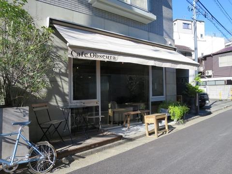 三軒茶屋の「cafe Obscura」サイフォンで丁寧に抽出するスペシャリティコーヒー