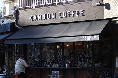 1月だけの限定ドリンクは甘くてほっこり「KANNON COFFEE (カンノンコーヒー)」のキャラメルショコララテ