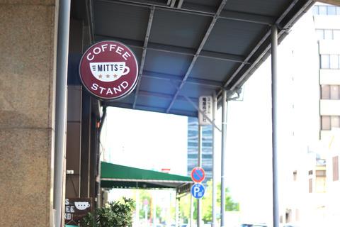 名古屋・伏見 長者町繊維街の中にあるコーヒースタンド「MITTS COFFEE STAND ミッツコーヒースタンド」