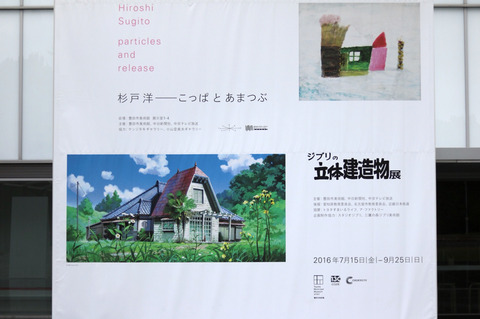 豊田へ遊びに行ってきました!(Little Cockoo・豊田市美術館・Big Smile・Cafe bus non)